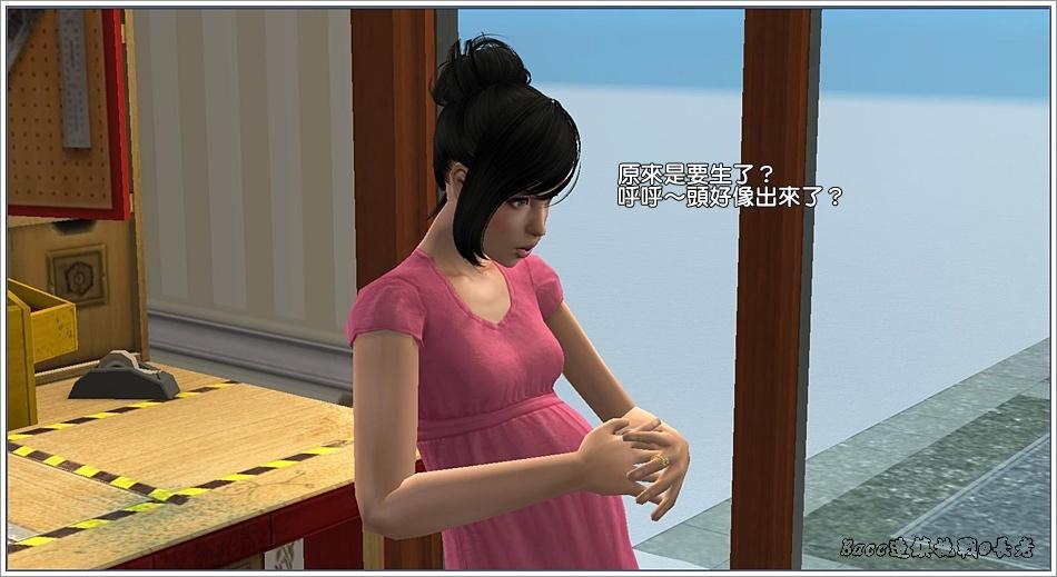 白澤-6 (35).jpg
