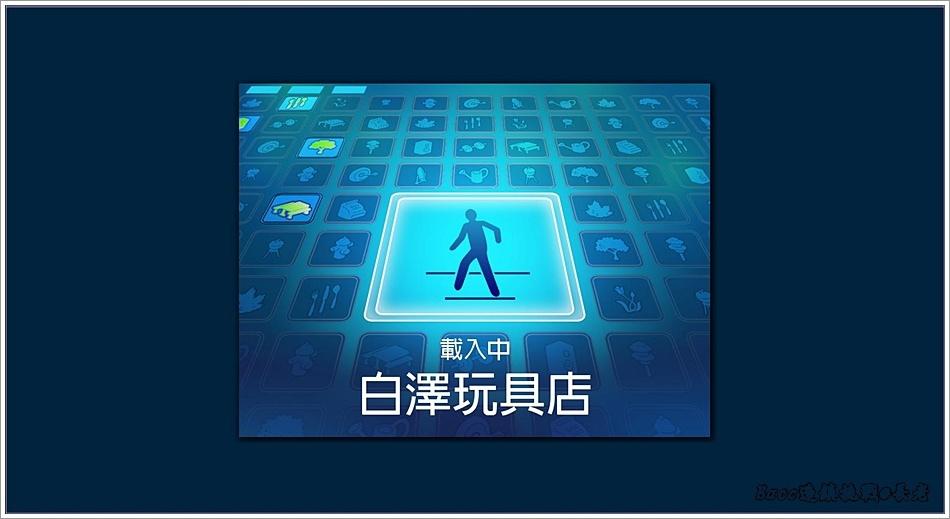 白澤-6 (50).jpg