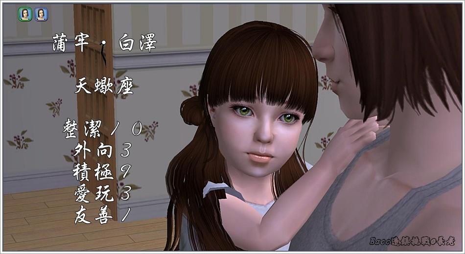 白澤-6 (58).jpg
