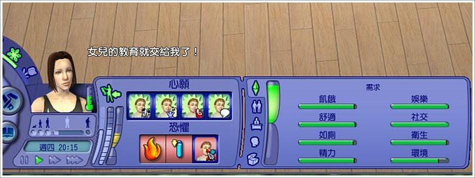 白澤-6 (60).jpg