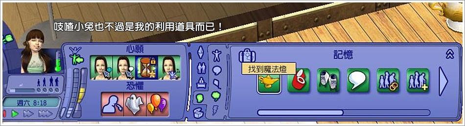 白澤-6 (72).jpg