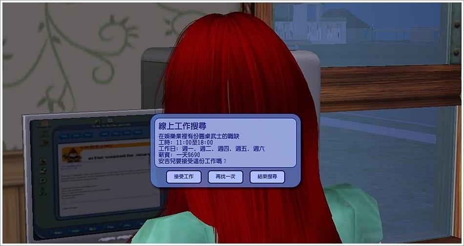 沙守-7 (27).jpg