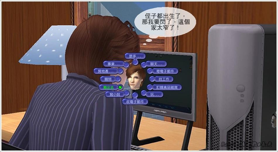 沙守-7 (64).jpg