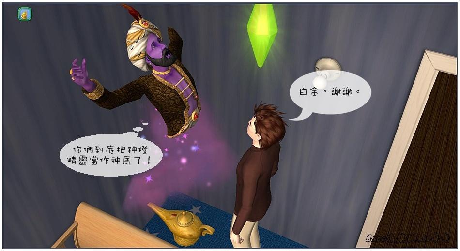 白澤-7 (3).jpg