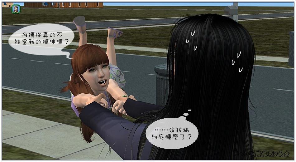白澤-7 (7).jpg
