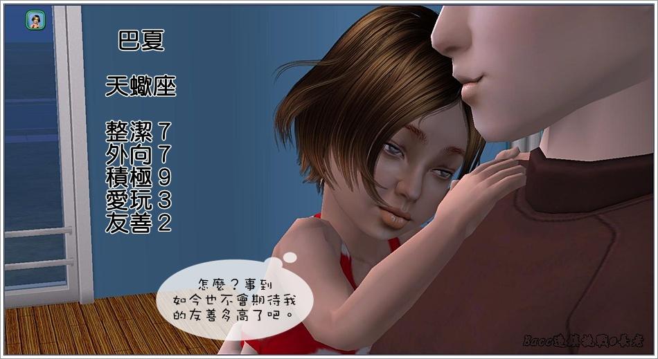 白澤-7 (11).jpg