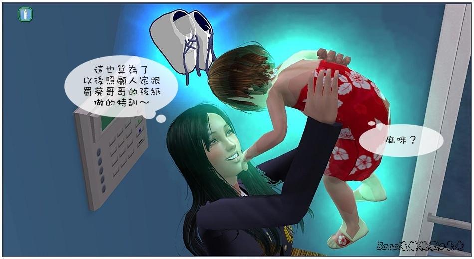 白澤-7 (12).jpg