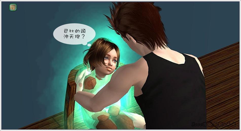 白澤-7 (16).jpg