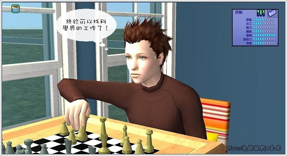 白澤-7 (18).jpg