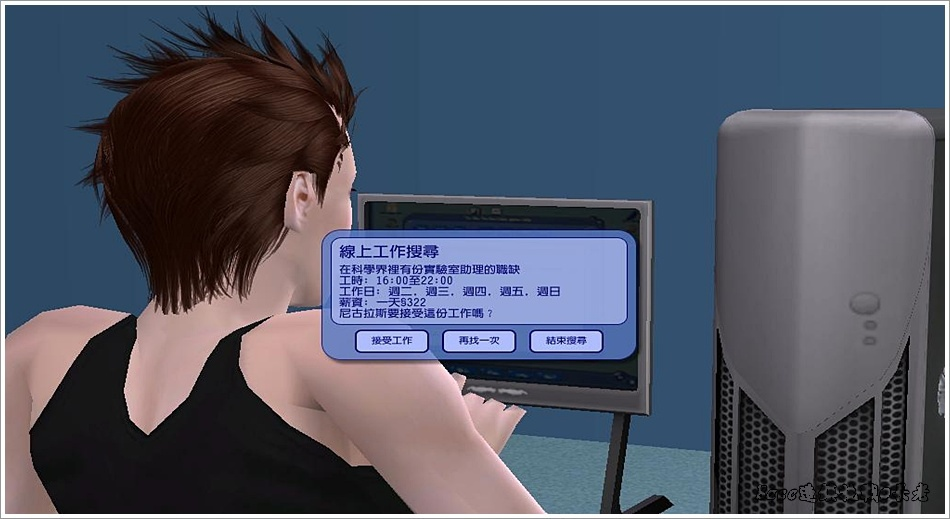 白澤-7 (36).jpg