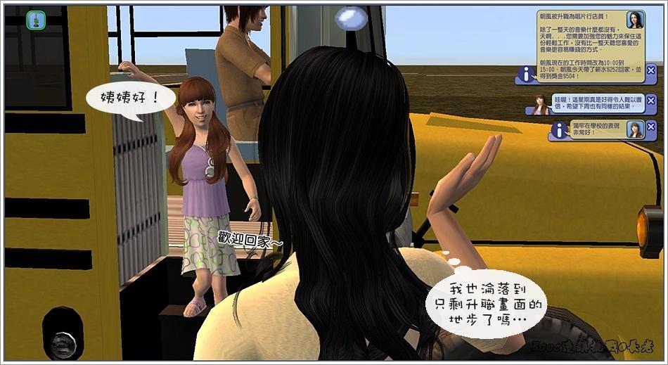 白澤-7 (39).jpg
