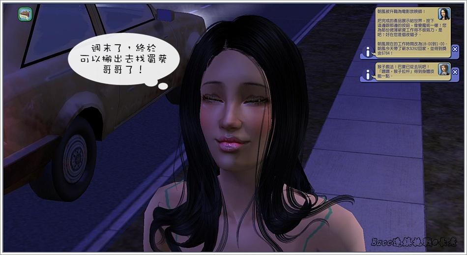 白澤-7 (49).jpg
