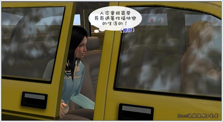 白澤-7 (51).jpg