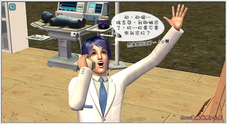 白澤分家#1-7 (4).jpg