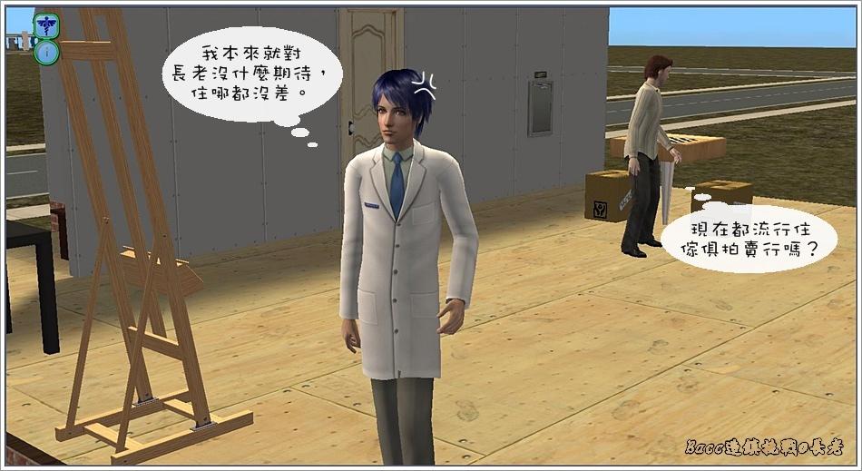白澤分家#1-7 (3).jpg