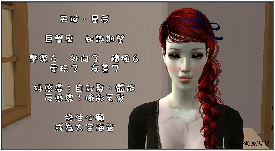 星辰分家#1-8 (2).jpg