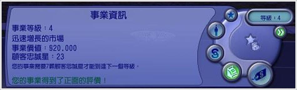 沙守-8 (45).jpg