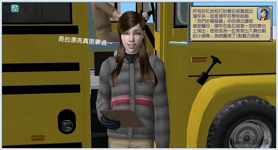 白澤-8 (9).jpg