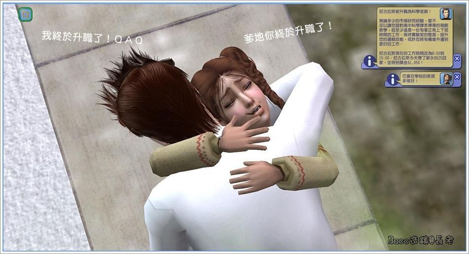 白澤-8 (13).jpg