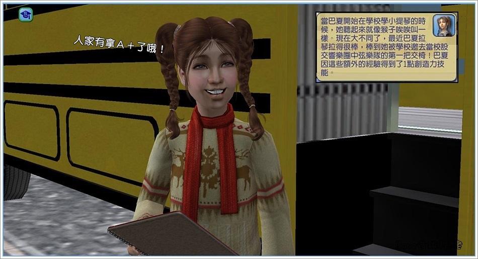 白澤-8 (22).jpg