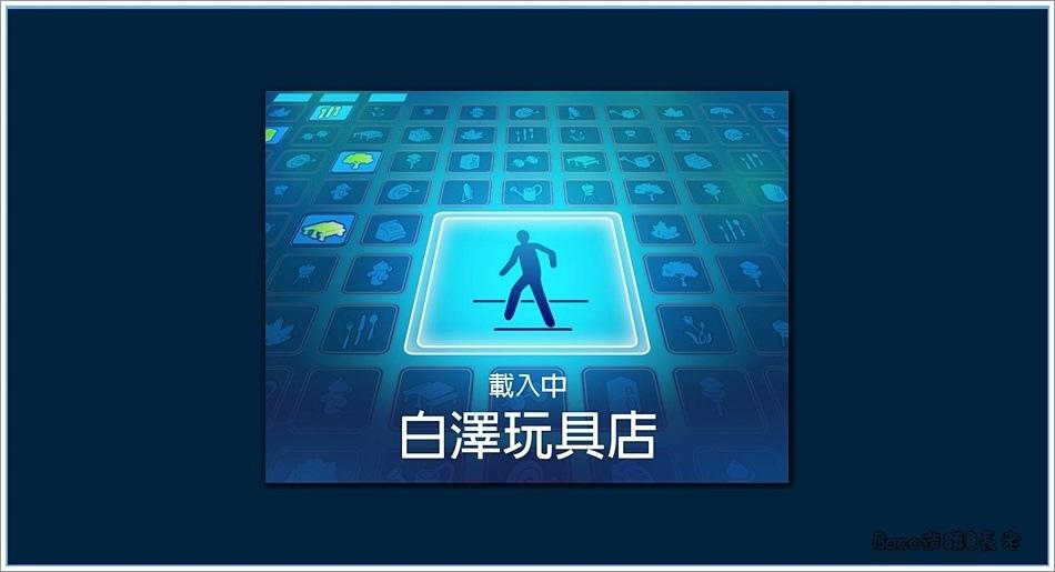 白澤-8 (28).jpg