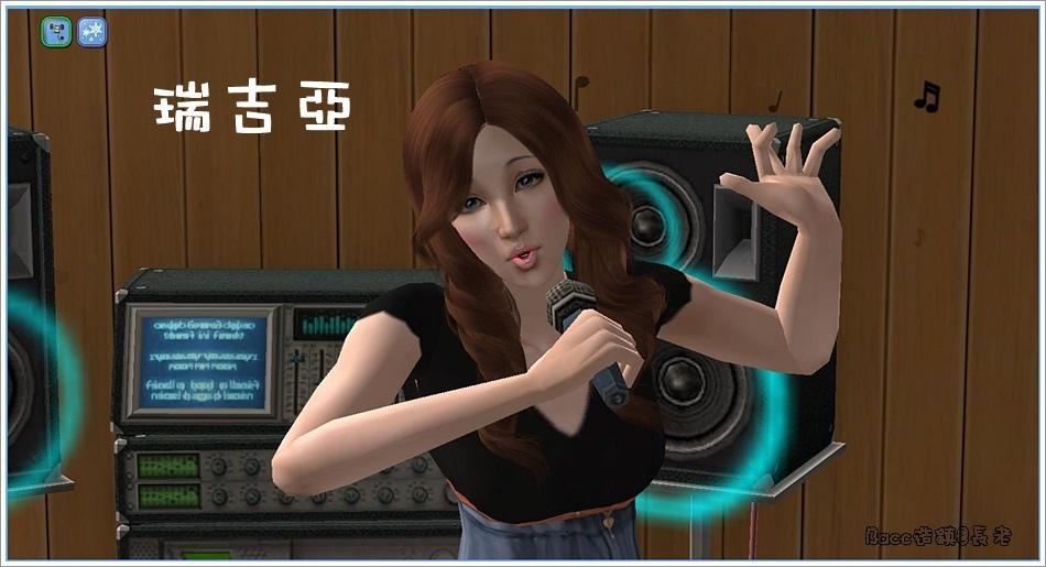 白澤分家#1-8 (3).jpg
