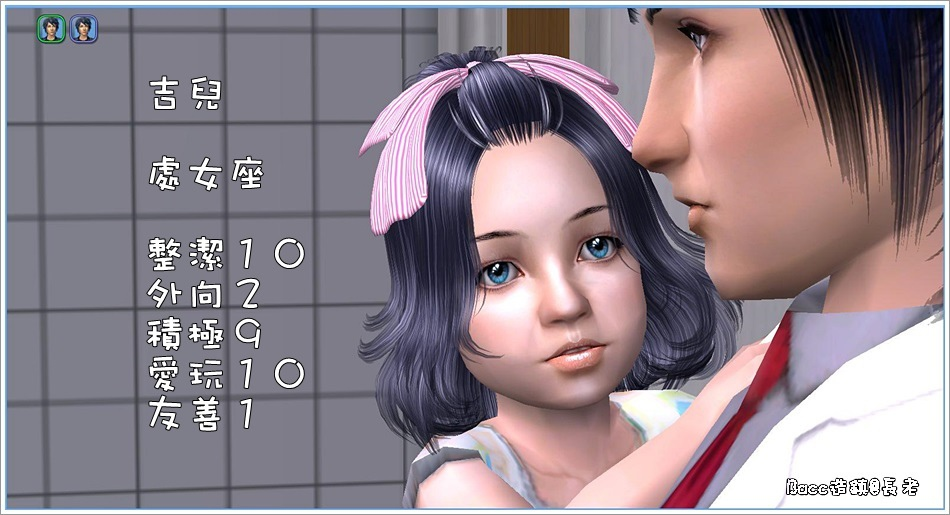 白澤分家#1-8 (9).jpg