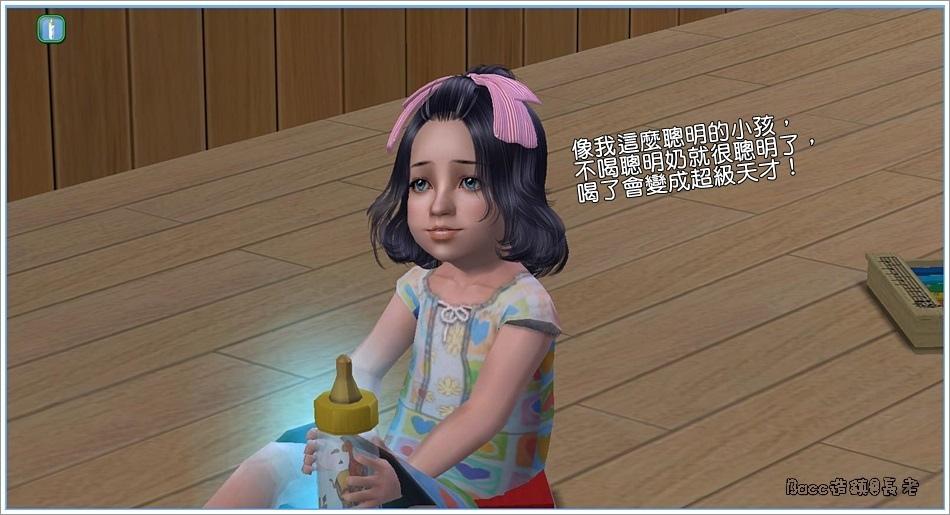 白澤分家#1-8 (11).jpg