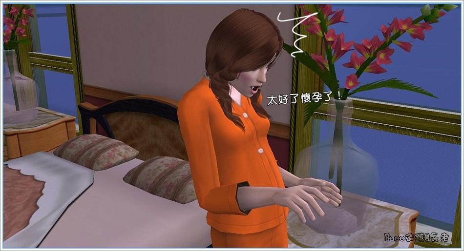 白澤分家#1-8 (14).jpg