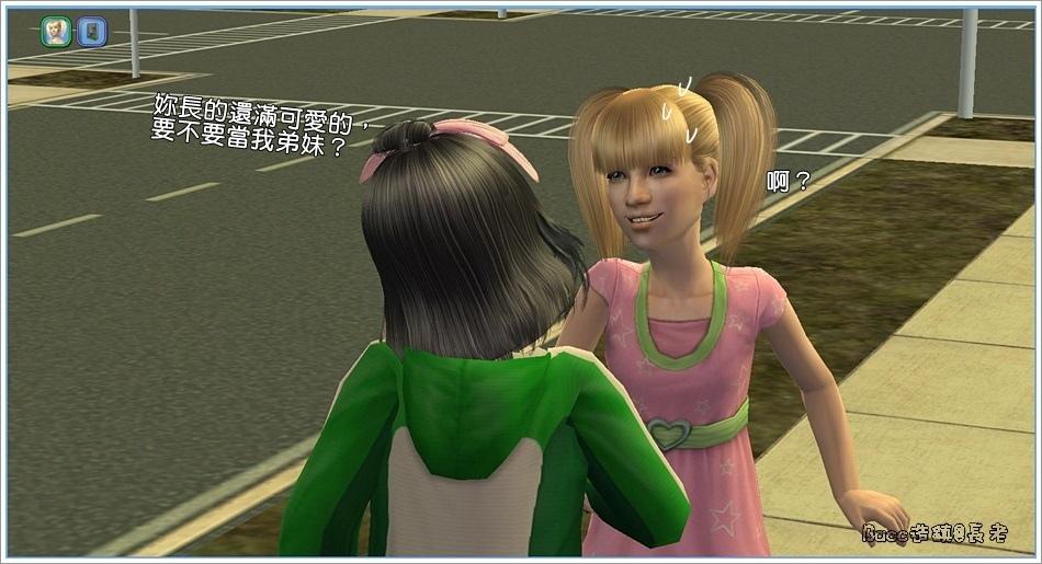 白澤分家#1-8 (36).jpg