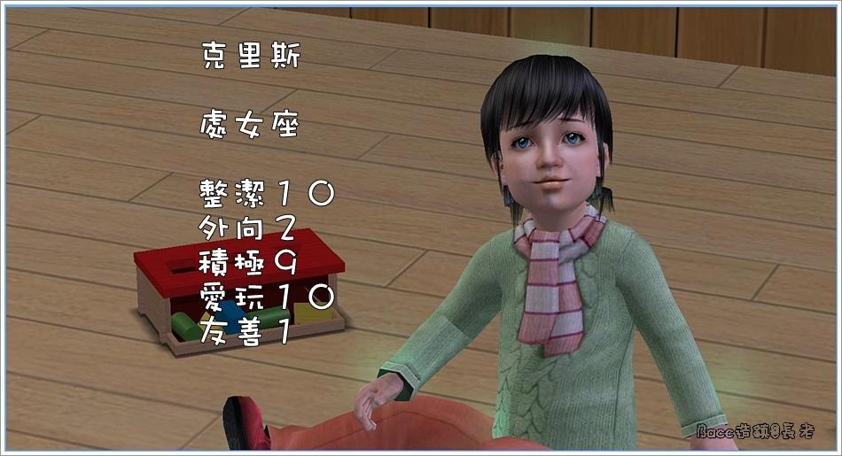 白澤分家#1-8 (39).jpg