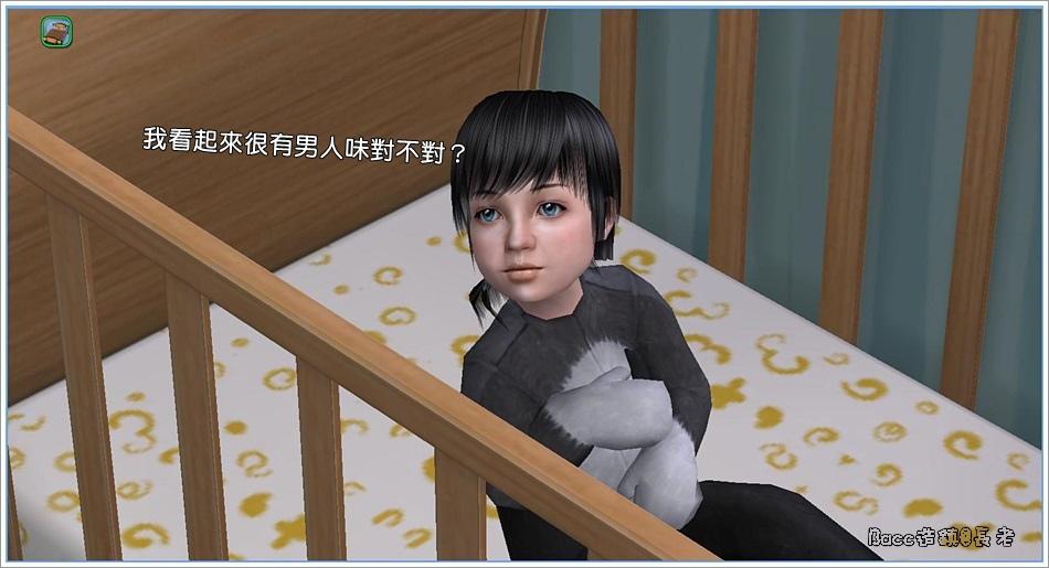白澤分家#1-8 (40).jpg