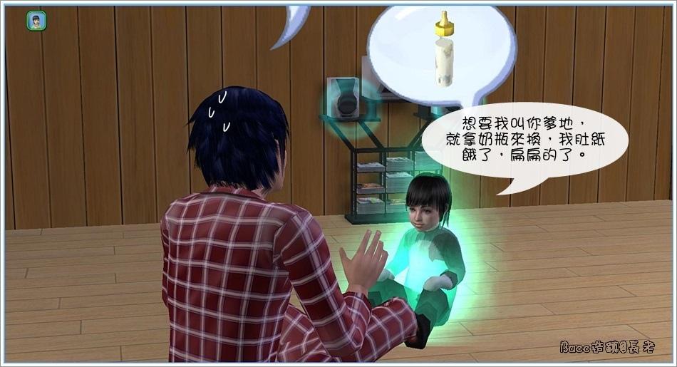 白澤分家#1-8 (44).jpg