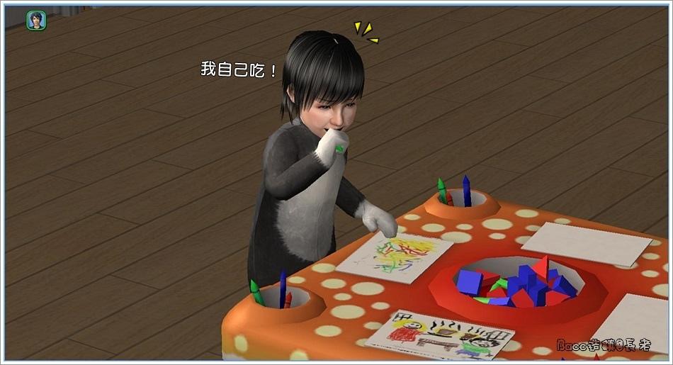 白澤分家#1-8 (47).jpg