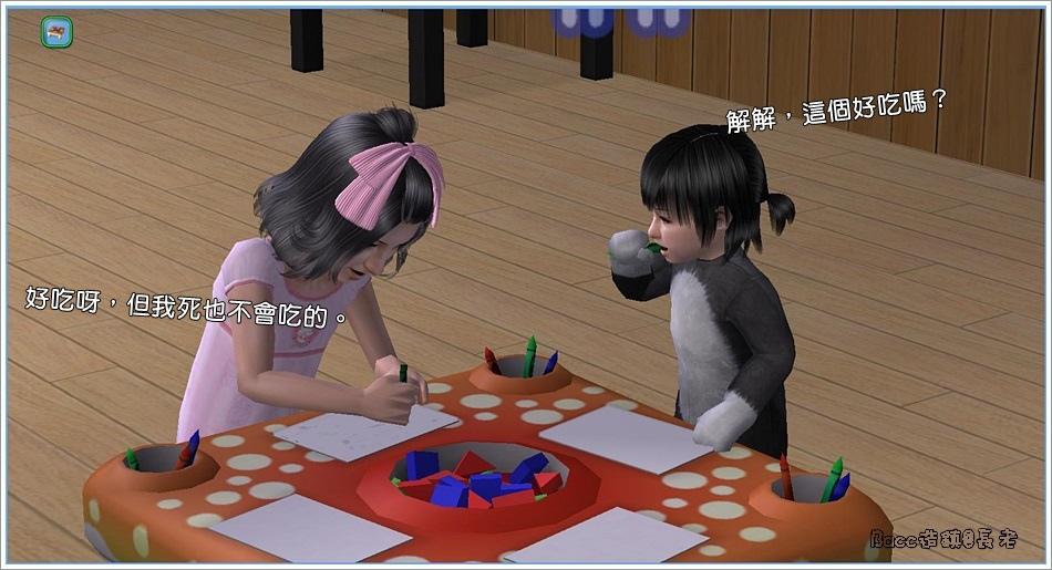 白澤分家#1-8 (46).jpg