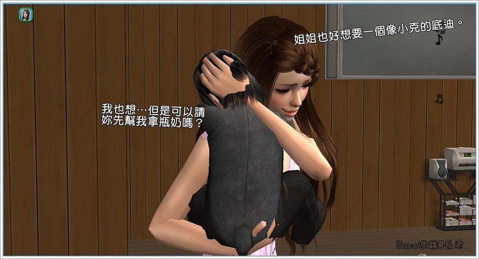 白澤分家#1-8 (49).jpg