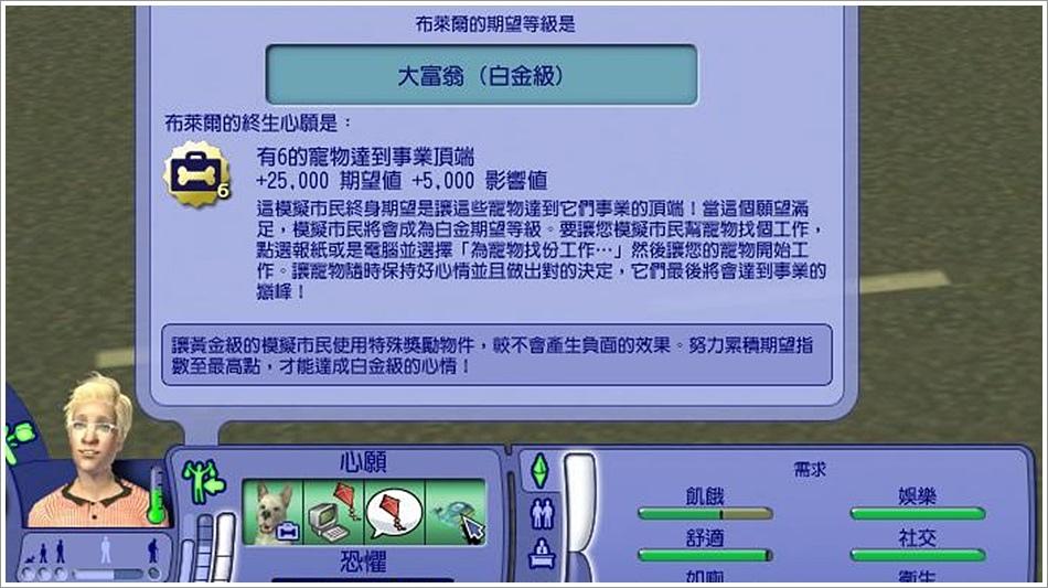 史克威爾-9 (22).jpg