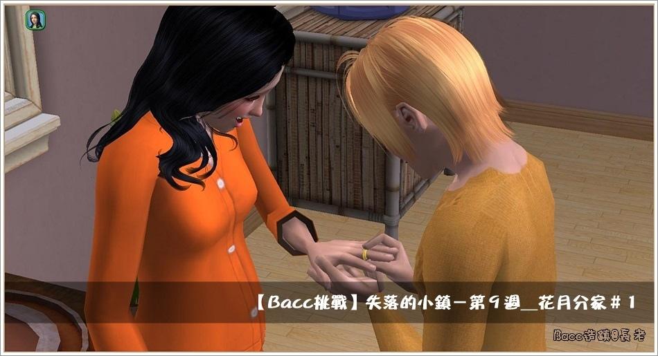 花月分家#1-9 (1).jpg