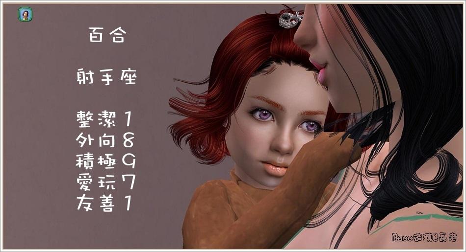 花月分家#1-9 (57).jpg