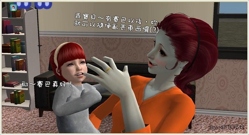 沙守分家#1-9 (9).jpg