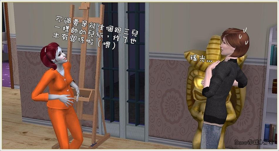 沙守分家#1-9 (14).jpg