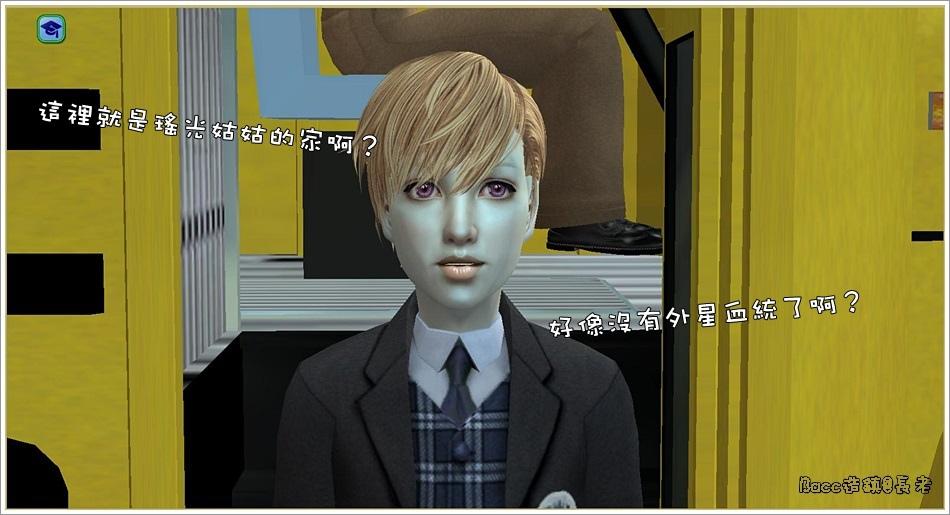 沙守分家#1-9 (29).jpg