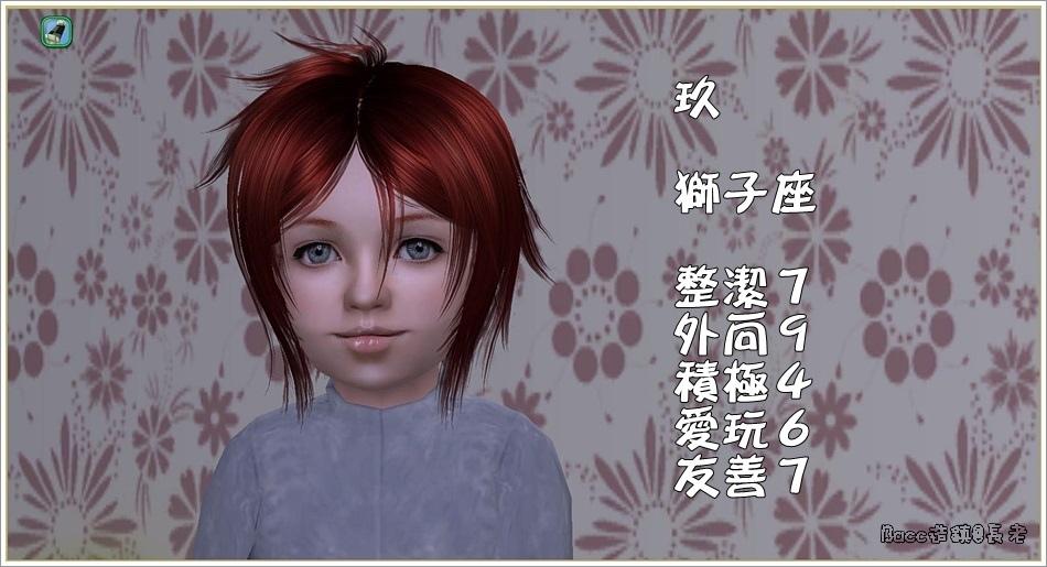 沙守分家#1-9 (44).jpg