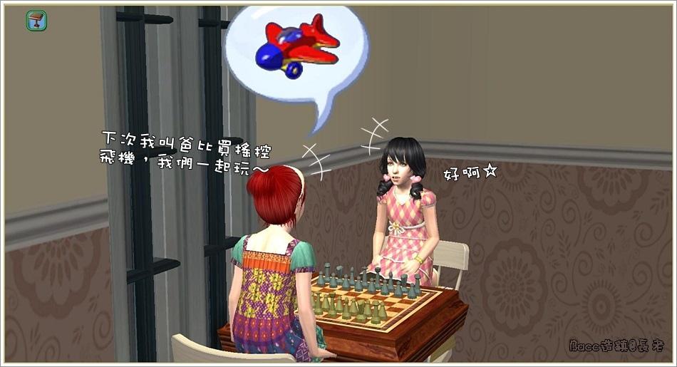 沙守分家#1-9 (52).jpg