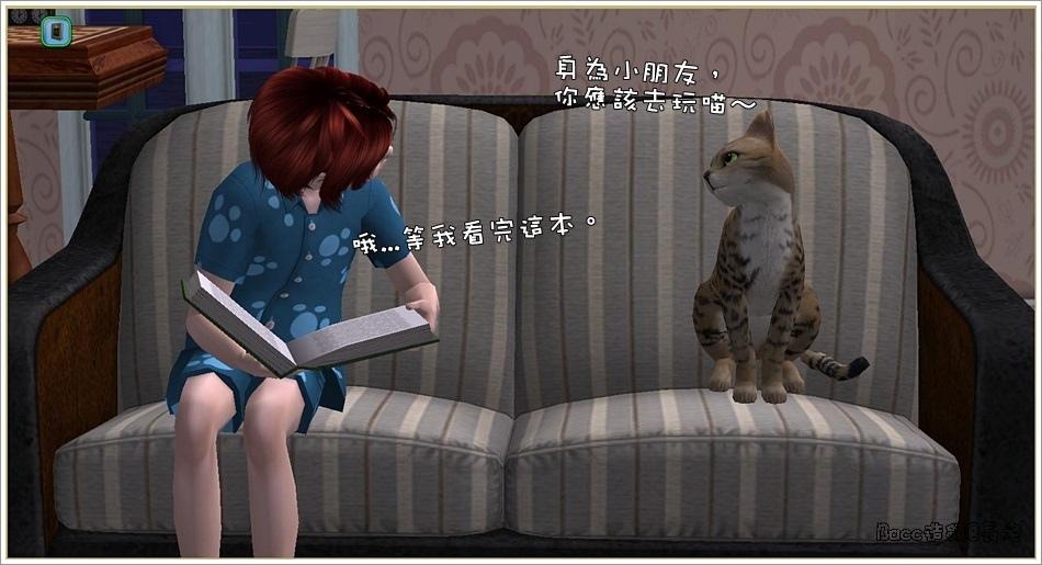 沙守分家#1-9 (75).jpg