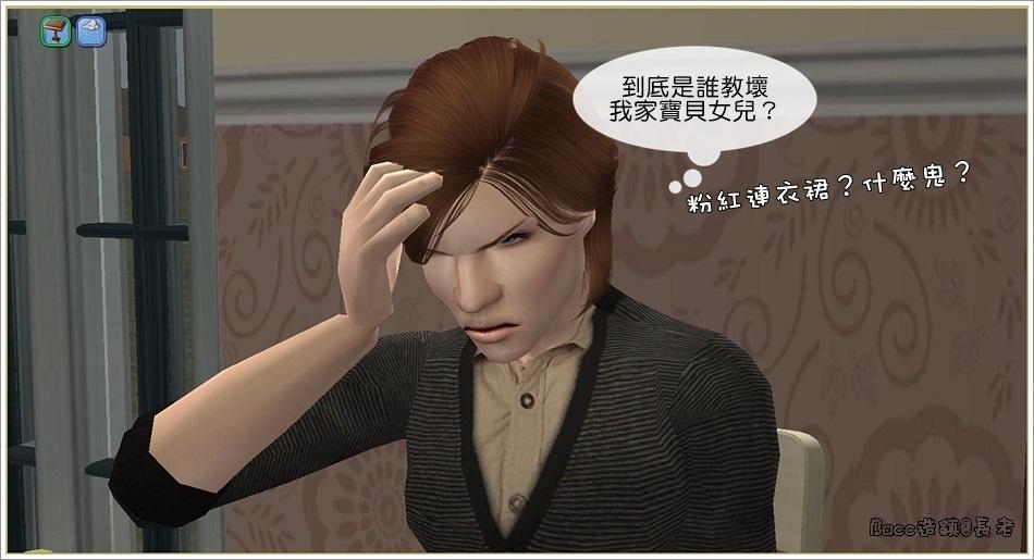 沙守分家#1-9 (77).jpg