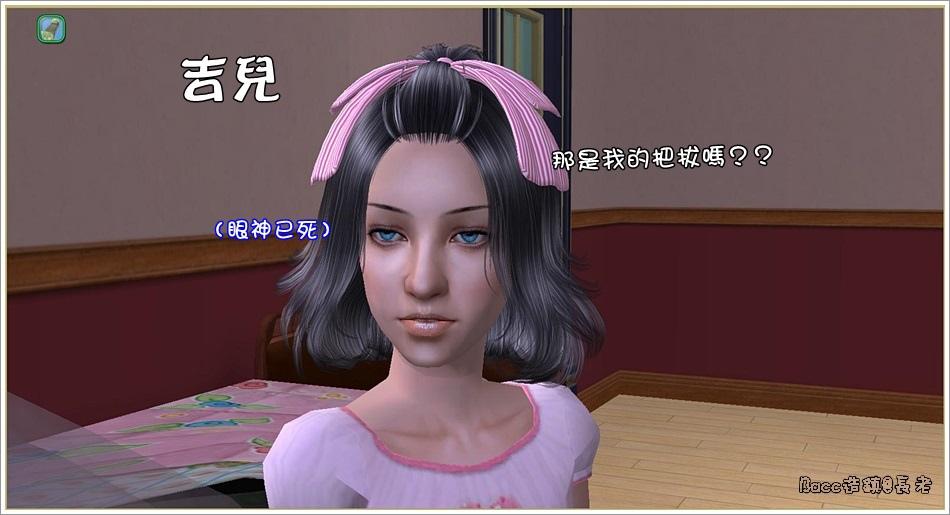 白澤分家#1-9 (3).jpg
