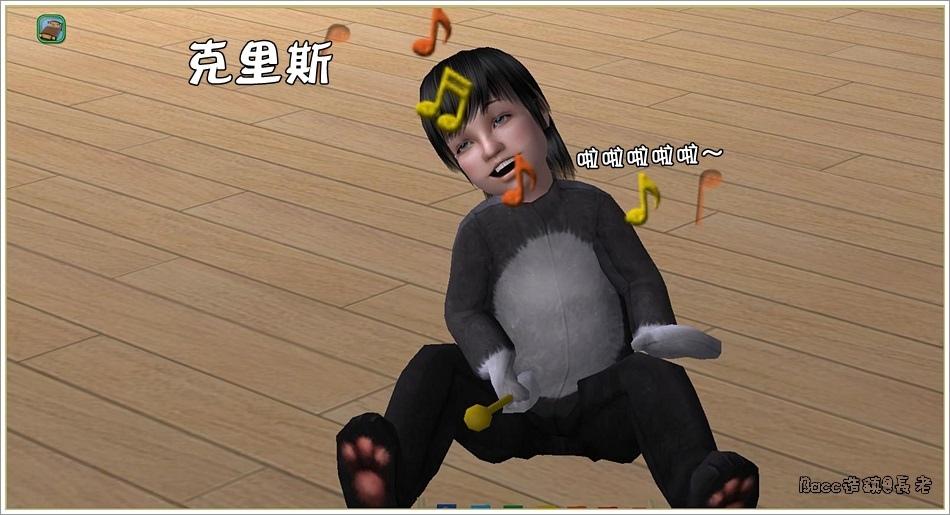 白澤分家#1-9 (4).jpg