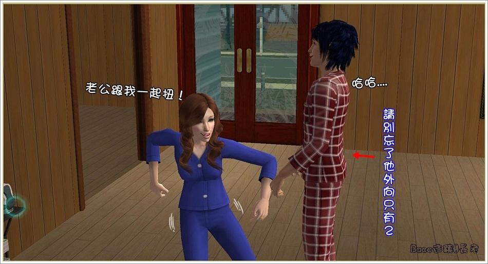 白澤分家#1-9 (6).jpg