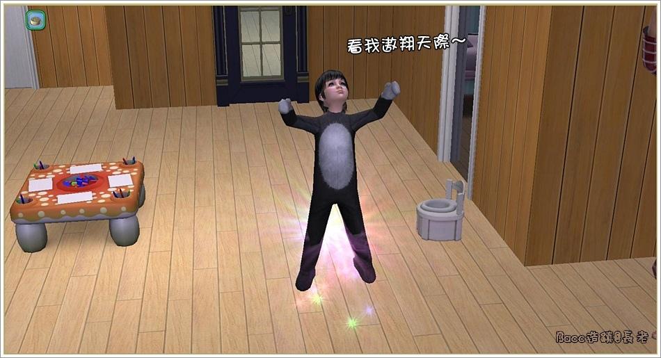 白澤分家#1-9 (13).jpg